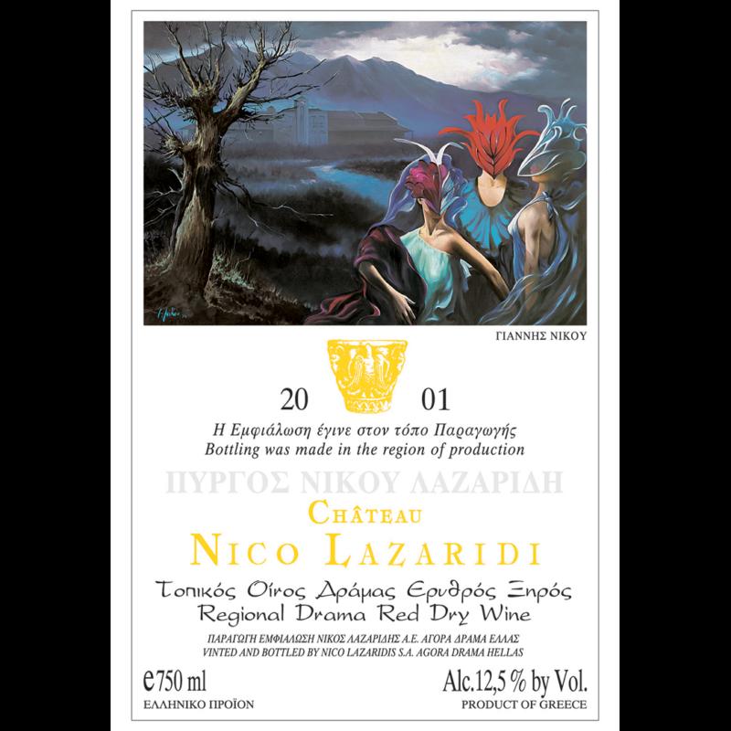 Château Nico Lazaridi 0.75lt, Ερυθρό, 2001