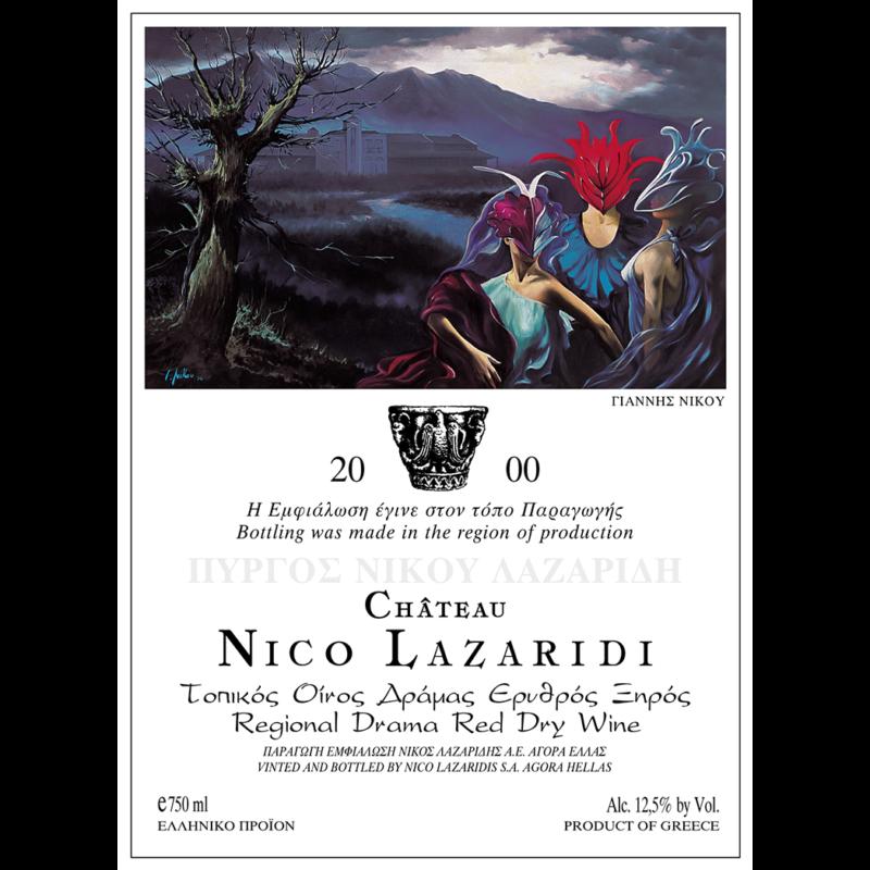 Château Nico Lazaridi 0.75lt, Ερυθρό, 2000