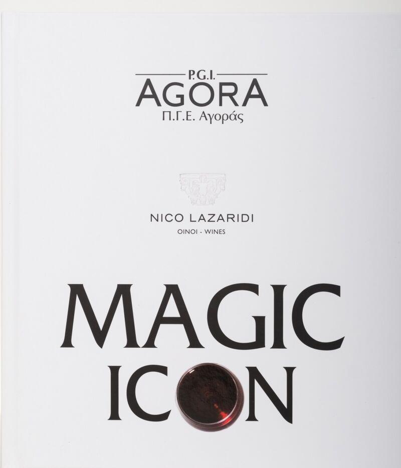 Λεύκωμα MAGIC ICON