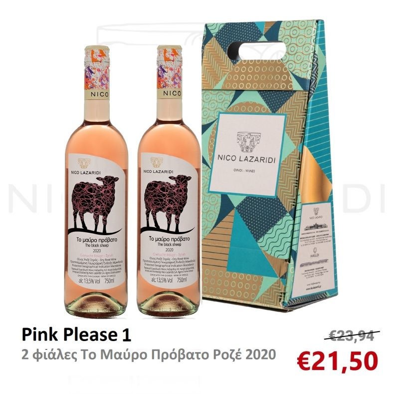 Pink Please 1 OFFER